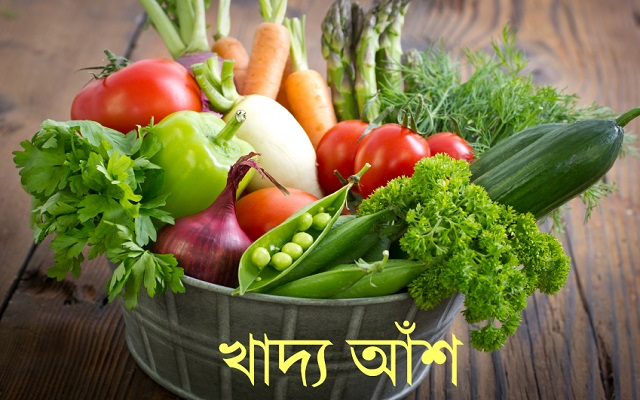 Happy Home & Healthcare Prokashoni